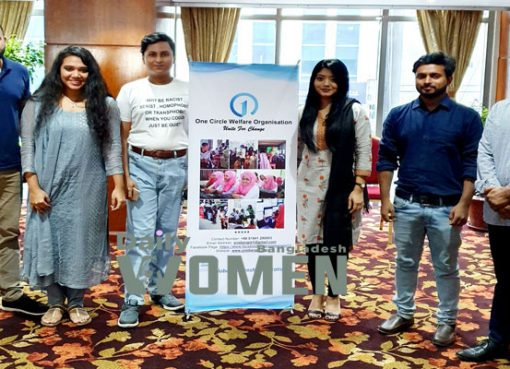 One Circle Campaign on Eliminating Women Violence